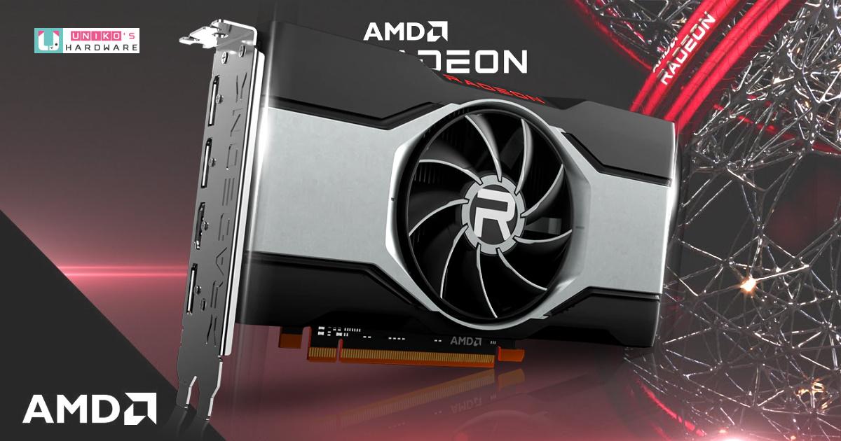 AMD Radeon RX 6600 顯示卡為 1080p 遊戲帶來流暢畫面與優異功耗表現
