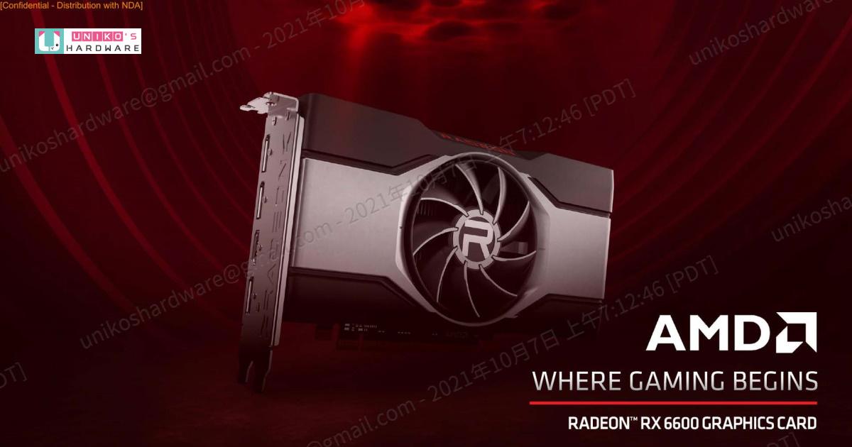 1080p 遊戲卡新戰力,AMD Radeon RX 6600 顯示卡規格解禁