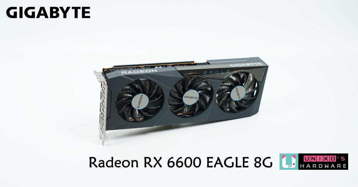 風之力三風扇,GIGABYTE Radeon RX 6600 EAGLE 8G 顯示卡評測開箱