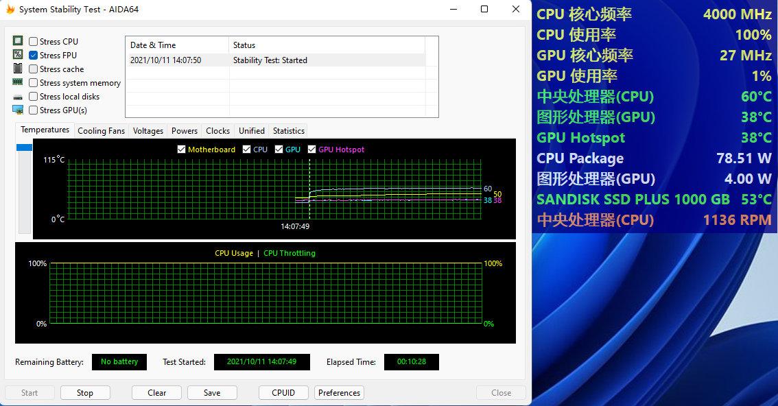 Intel Core i5-12400 AIDA64,來源:Bilbili。