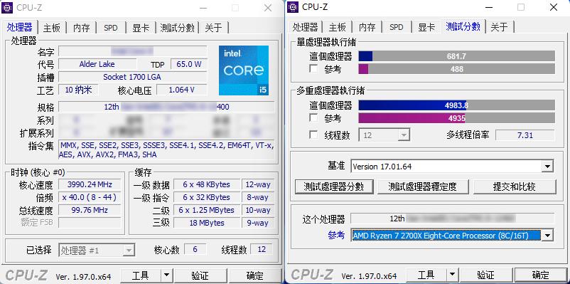 Intel Core i5-12400 CPU-Z,來源:Bilbili。