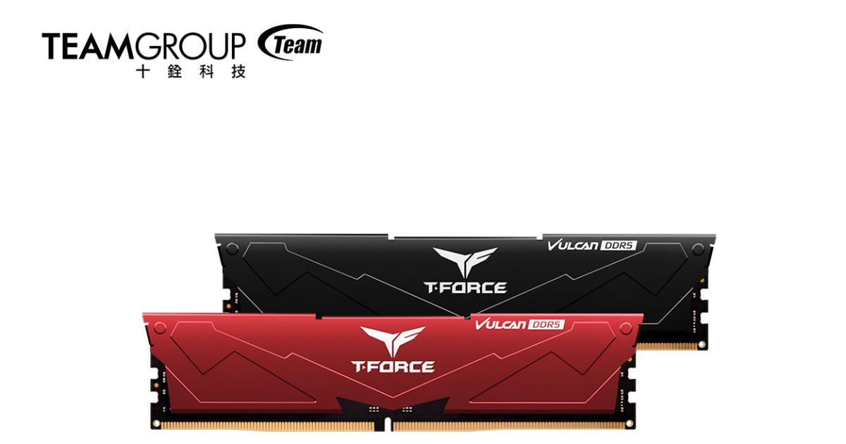 引領超頻嶄新世代~ Team Group 十銓科技隆重發表 T-FORCE VULCAN DDR5 記憶體